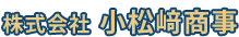 logo_jpn