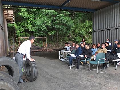 study-tire